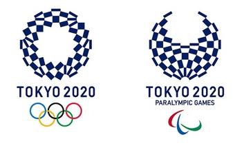 2020五輪エンブレムA.jpg