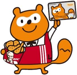 ケンタッキー・ポン太.jpg