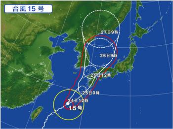 台風15号.png