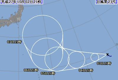 台風23号、進路.png