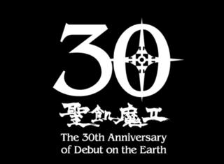 聖飢魔Ⅱ・30周年ツアー.png