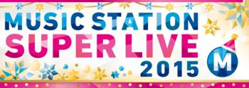 MステSライブ2015.png